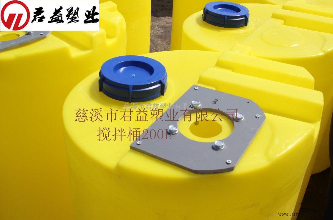 君益专业批发PE材质加药桶,圆形加药桶,方形PE加药桶
