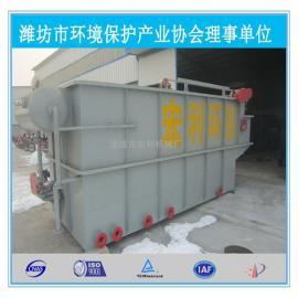 平流式溶气气浮机生产厂家