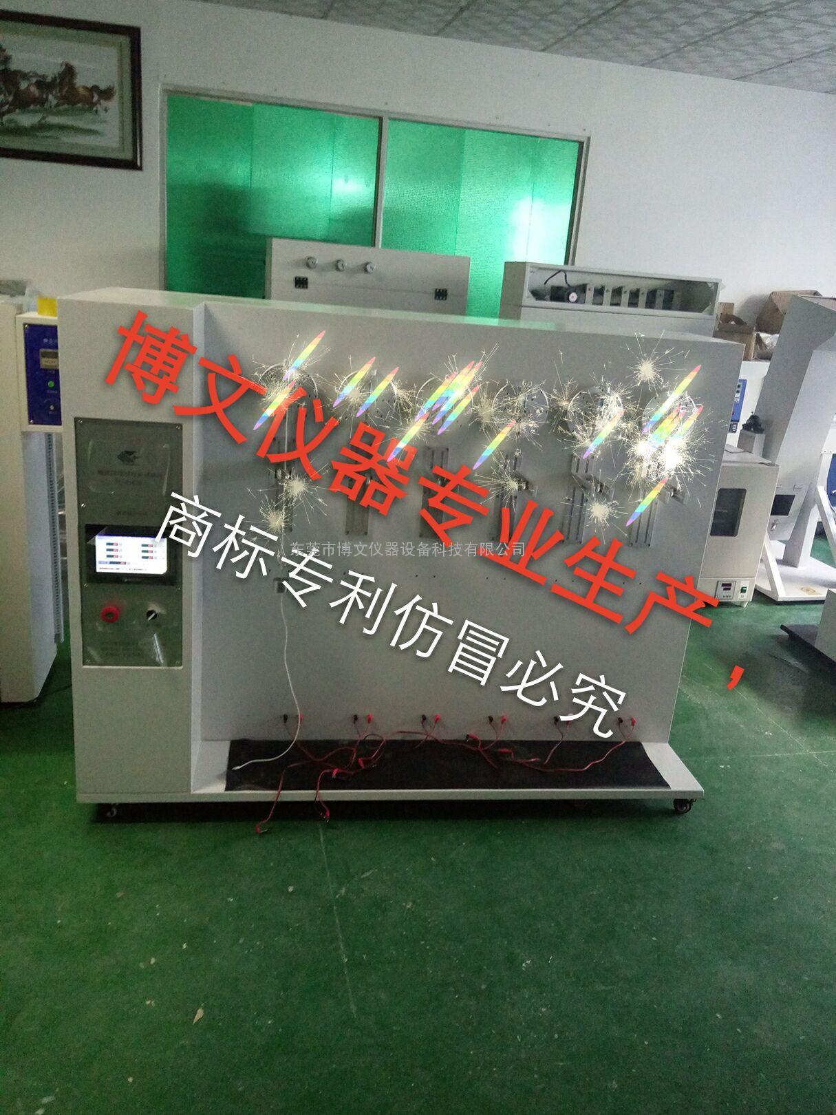 720度弯折试验机价格 线材弯折试验机 广东生产厂家保修