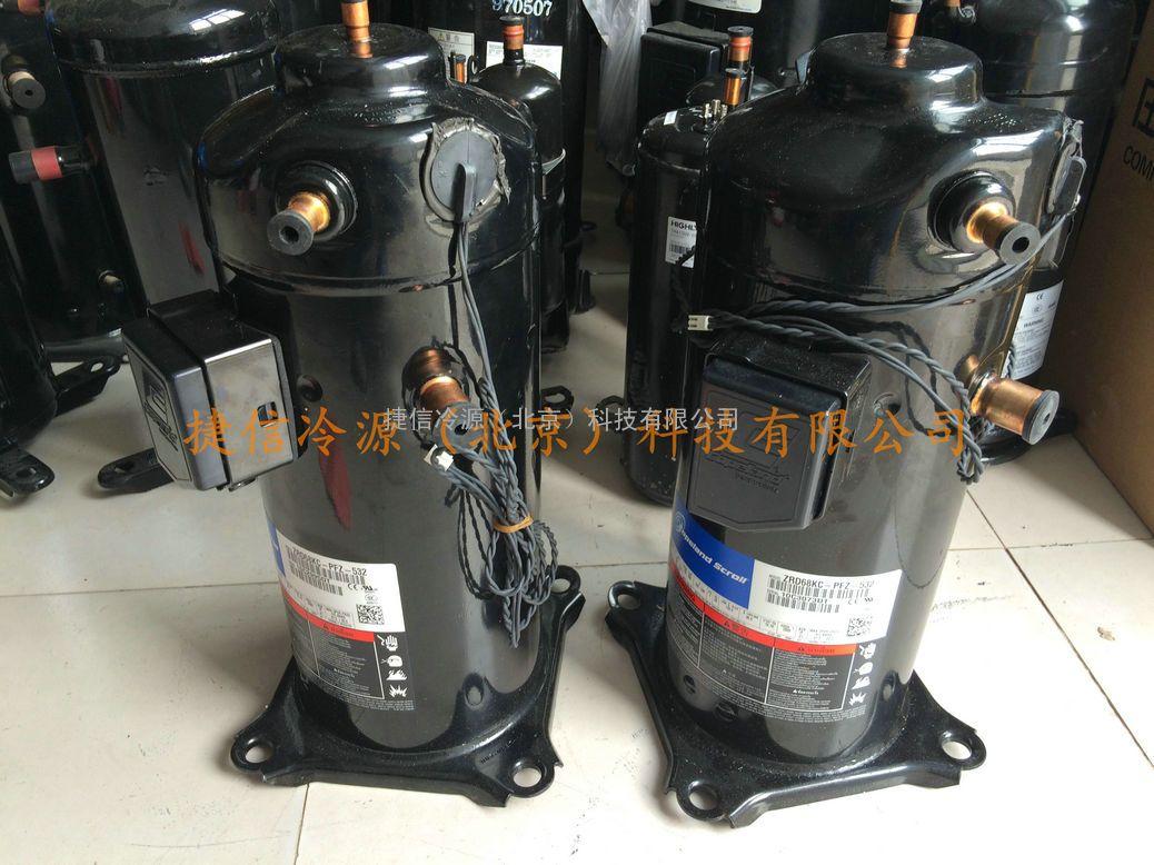 汽车空调涡旋压缩机生产调研及分析(中元咨询)