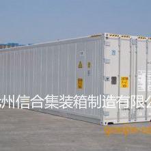 定制 非标集装箱 高品质集装箱定制 特种集装箱