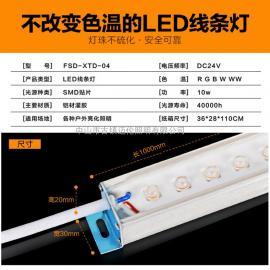 led单色护栏管