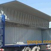 专业生产集装箱 移动方便气顶杆飞翼集装箱