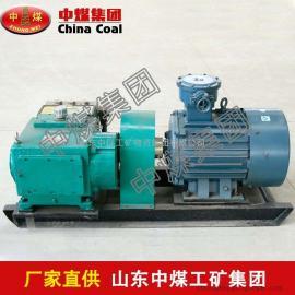 BRW40/20型乳化液泵站,供应乳化液泵站