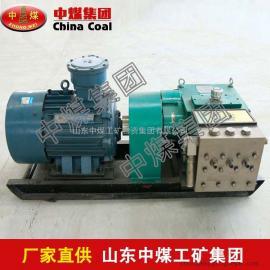 BRW80/20矿用乳化液泵站,矿用乳化液泵站物优价廉