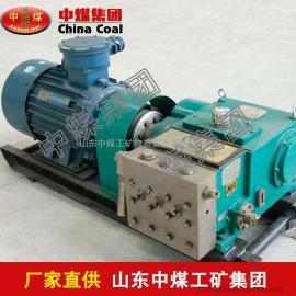 BRW200/31.5乳化液泵站,乳化液泵站畅销