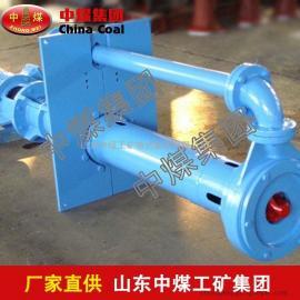 液下渣浆泵,液下渣浆泵报价低,液下渣浆泵中煤直销