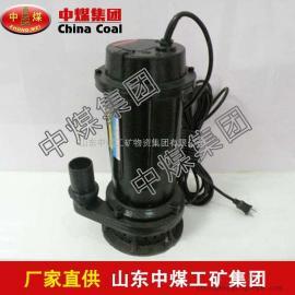 ZJQ型渣浆泵,ZJQ型渣浆泵供应商,ZJQ型渣浆泵促销中