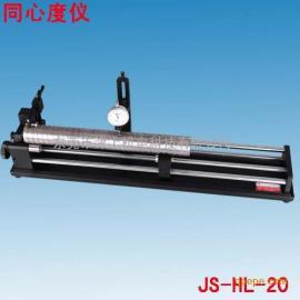 加长同心度测量仪 加长同轴度仪 偏摆仪 圆跳动仪生产厂家
