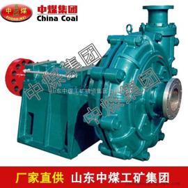 ZL系列渣浆泵,供应ZL系列渣浆泵,ZL系列渣浆泵畅销