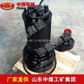 潜水渣浆泵,供应潜水渣浆泵,潜水渣浆泵质量优