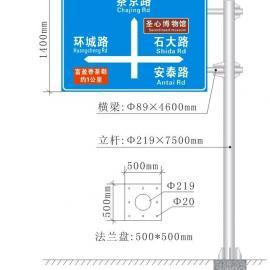 交通标志杆生产厂家-河北国城制造