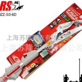 日本爱丽斯18L-1锯片、爱丽斯手锯锯片