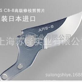 日本爱丽斯24LN-1修枝锯锯片、爱丽斯24LN-1锯片