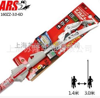 日本爱丽斯UV-40高枝锯、爱丽斯5.5米高杆修枝锯