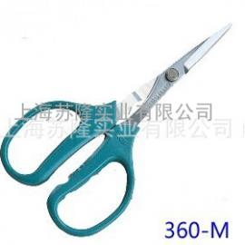 爱丽斯ARS K-800绿篱剪刀、 K-900 长手柄剪刀