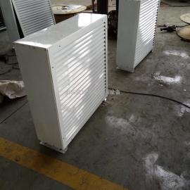 众鑫温室大棚花卉蔬菜供暖增温热水暖风机