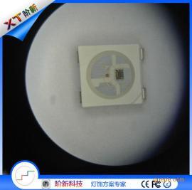 音响装饰灯 5050幻彩LED 阶新科技