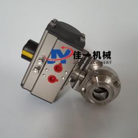 温州产卫生级气动快装蝶阀 双作用气动快装蝶阀 气动卡箍蝶阀