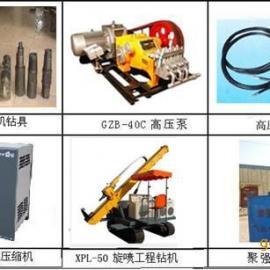 铁路加固旋喷机/重庆止水帷幕双管钻机型号|厂家供应旋喷钻机图片
