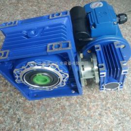 DRW双联体减速机,紫光中研涡轮减速电机