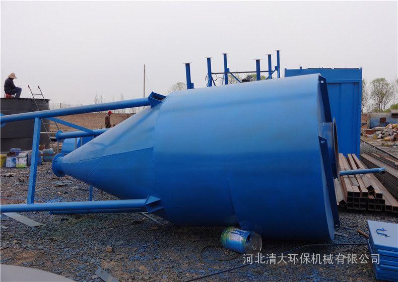 清大环保旋风除尘器、工业除尘器设备、旋风集尘器