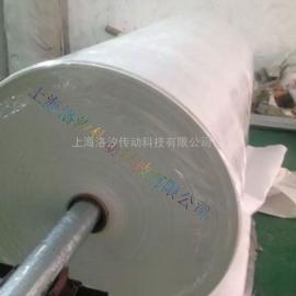 5mm厚白色PVC输送带加工