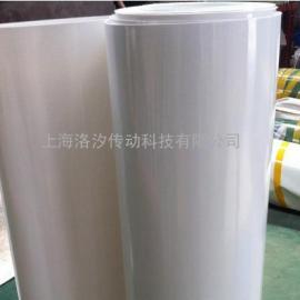 5mm厚白色PVC输送带现货