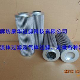 黎明液压油滤芯HF7070
