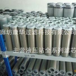 黎明�V芯FAX-250×10 SFX�D1300×10