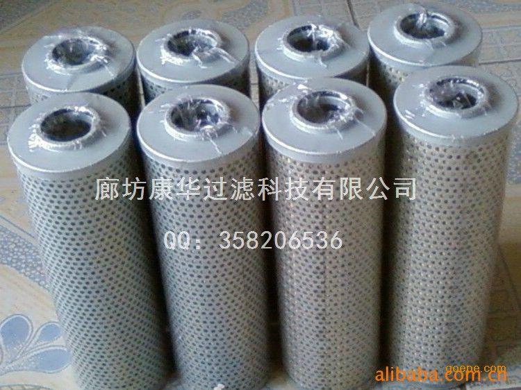 供应黎明回油滤芯FX-25×3H 、5、10、15、20