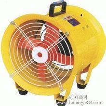 肇庆市新型手提式防爆安全风机厂家特价