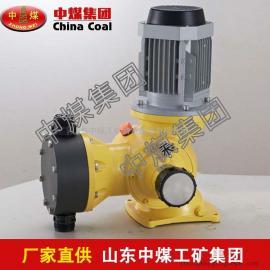 隔膜计量泵,优质隔膜计量泵,隔膜计量泵价格低廉