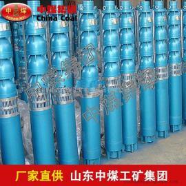 深井泵,深井泵价格低廉,深井泵厂家直销,优质深井泵