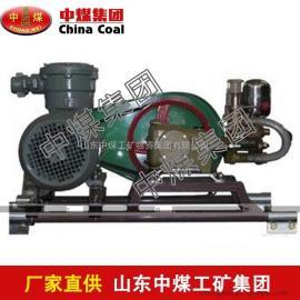 防灭火阻化喷射泵,防灭火阻化喷射泵价格低廉