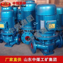 管道增压泵,管道增压泵适用范围,管道增压泵中煤直销