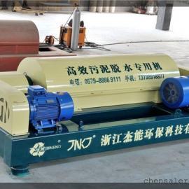 一款自动卸料的打桩黄泥水处理设备,打桩泥浆污泥脱水机出清水