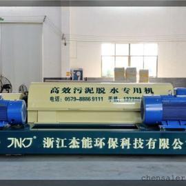 广东梅州打桩施工泥浆脱水压榨机