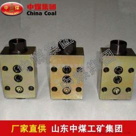 FDY320/50型液控单向阀,液控单向阀供应商