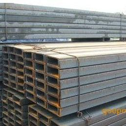 南京马钢槽钢一级代理公司现货批发销售