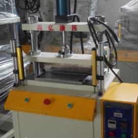 现货零售3吨油压冲压机 带埃保养的油压冲压机