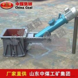 电液动扇形闸门,供应电液动扇形闸门,电液动扇形闸门价格低