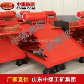 CDH-Y型液压缓冲滑动挡车器,供应CDH-Y型