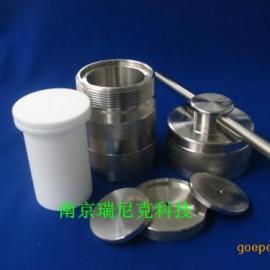 食品药品化妆品行业重金属检测专用高压消解罐