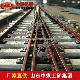 钢轨道岔,钢轨道岔产品组成,钢轨道岔质量优