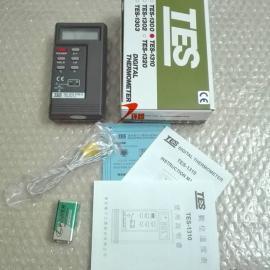 TES1310温度表