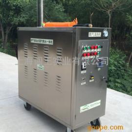 燃气蒸汽洗车机