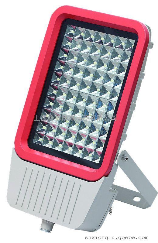 BZD129LED防爆泛光灯|BZD129LED防爆马路灯