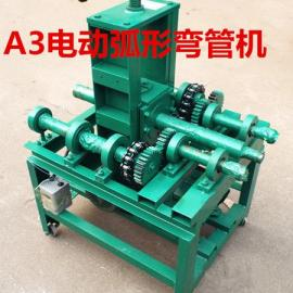 凯得斯专业生产高质高效A3型弯弧机立式弯管机电动弯管机