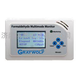 美国FM801甲醛检测仪(光电光度法)